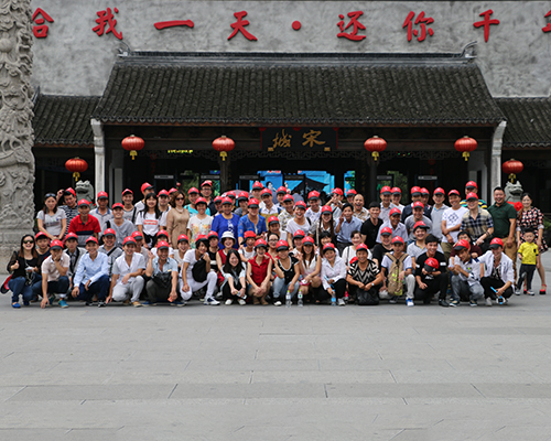 The activity of Hangpai company--Songcheng visit in 2014